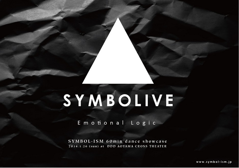 symbolive_omote1